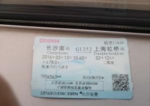 KIMG1470